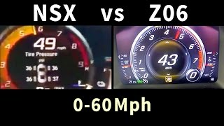 Acura NSX 2017 vs Corvette Z06 2015 [0-60mph Acceleration]
