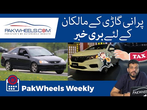 Honda City 2021 Launched In Pakistan | Best Selling Cars Of Fiscal Year 2020-21 | PakWheels Weekly