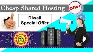Cheap Web Hosting on Diwali Festival Offer