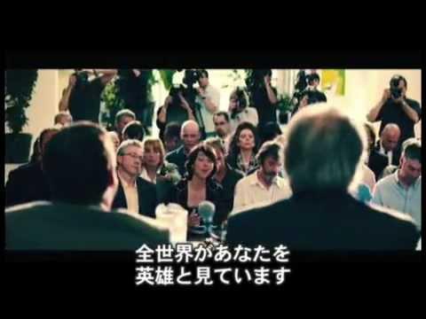 映画『フライト236』予告編(日本語字幕)