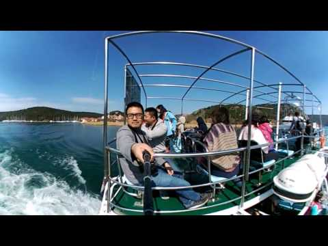 20170316 Krka National Park On board