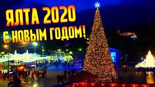 ЯЛТА   НОВОГОДНЯЯ СТОЛИЦА КРЫМА 2020. ОБЗОР ЗИМНЕЙ НАБЕРЕЖНОЙ.