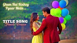 Ghum hai Kisikey Pyaar Meiin - Title Song (Female) | गुम है किसी के प्यार में