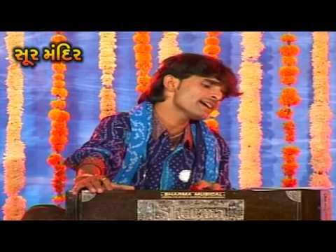 જપ લે ગુરુજી નું નામ | Jap Le Guruji Nu Naam | Kamlesh Barot | Gujarati Bhajan