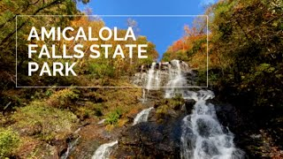 AMICALOLA FALLS STATE PĄRK   Georgia State Parks   Georgia Campgrounds   Georgia Waterfalls
