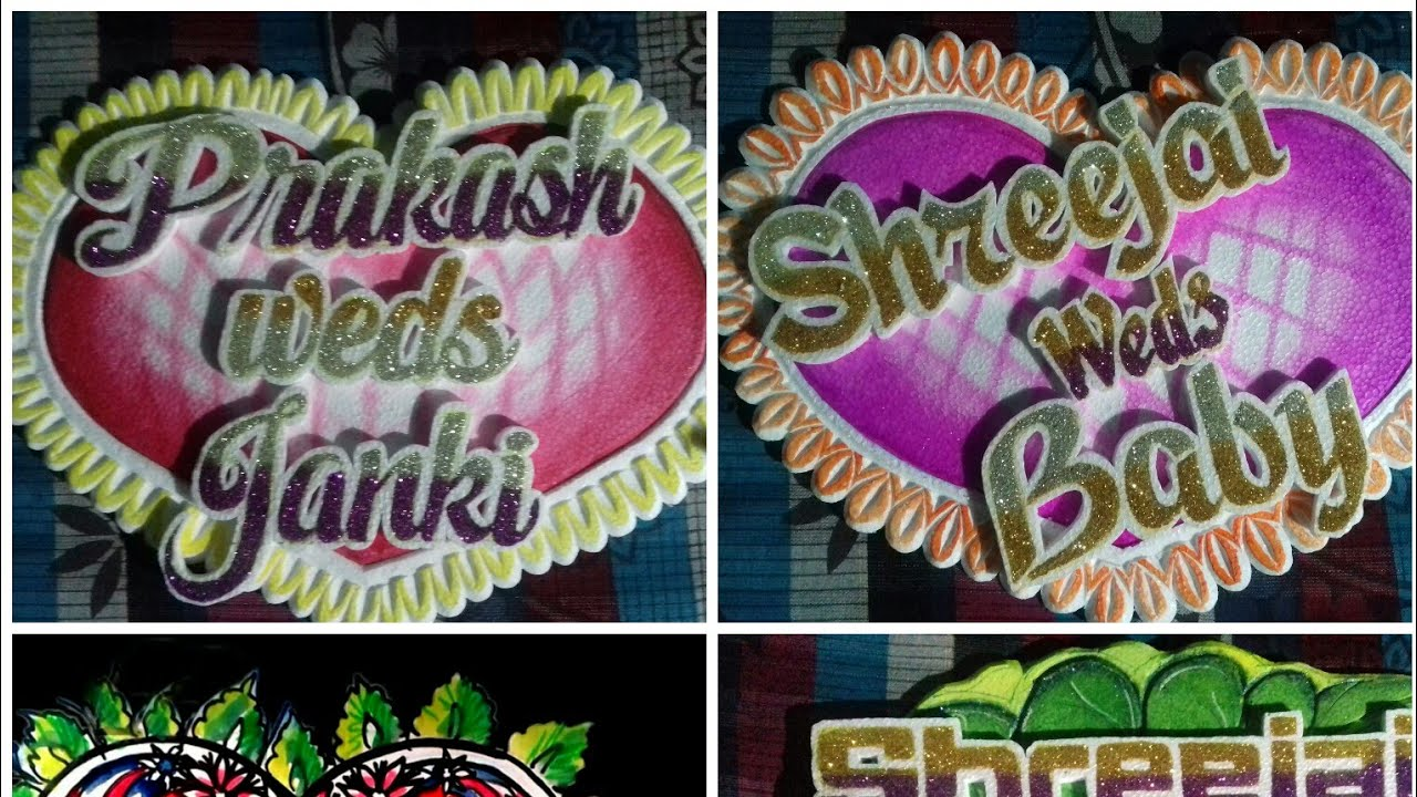 Wedding Name Platedesigns 3
