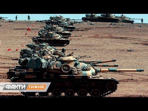 Опасная игра в Сирии: Путин против Эрдогана. Факти тижня, 08.03