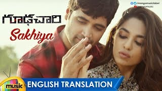 sakhiya-song-with-english-translation-4k-goodachari-movie-songs-adivi-sesh-mango-music