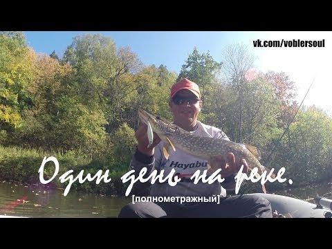 какой воблер лучше для ловли щуки на реке