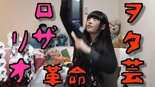 Let's stand up!のカップリング曲、志倉千代丸さん作詞作曲の私信確定の...