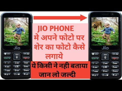 More photo frame app online jio phone png