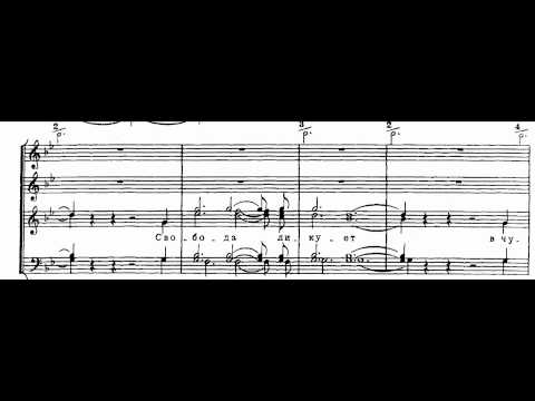 "Sviridov - Hymns to the Fatherland 2 ""Russian Heart"""