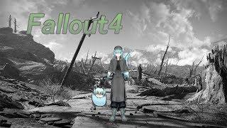 #34【Fallout 4】無限可能的世界(°ཀ°)(°ཀ°)(°ཀ°)(°ཀ°)(°ཀ°)(°ཀ°)(°ཀ°)(°ཀ°)(°ཀ°)(°ཀ°)( º﹃º )