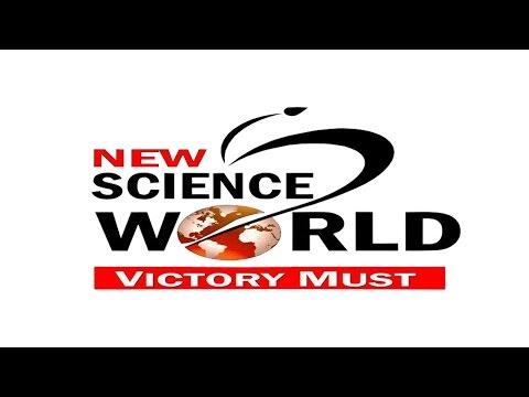 New Science World - Jaffna