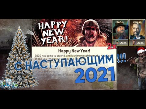 happy-new-year-2021-(ВЫЗОВ)-Общаемся-[the-walking-dead:-no-man's-land]