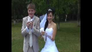 Свадьба Хлыбовых 25.08.2012