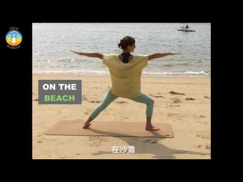 ZOLO Active Cork Fitness / Yoga Mat - SparkRaise Crowdfunding Campaign Promo Video