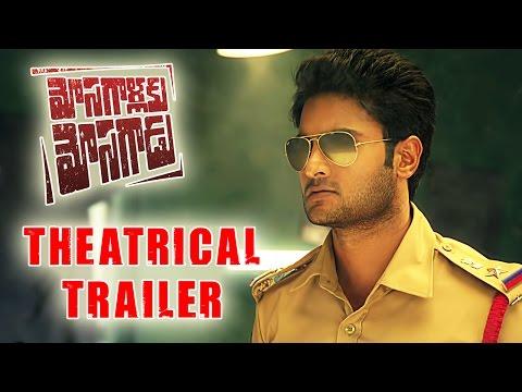 Mosagallaku Mosagadu Theatrical Trailer | Sudheer...