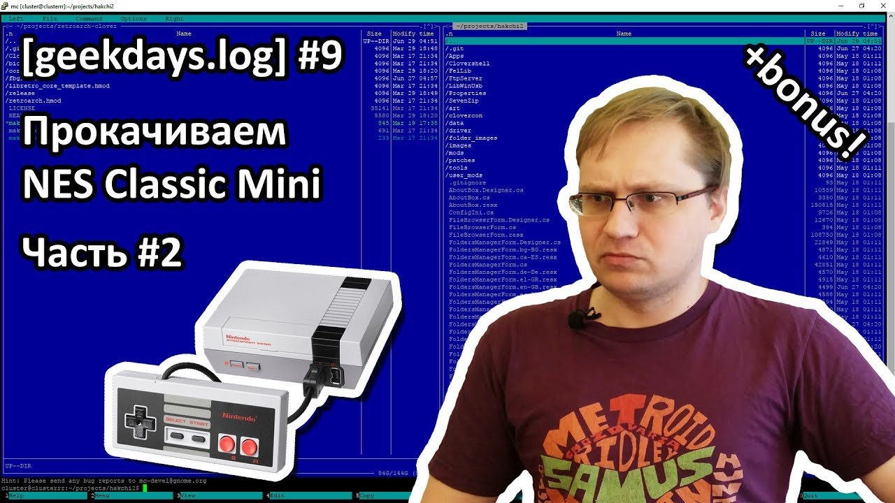 Official - hakchi2 - NES Mini very simple pimp tool