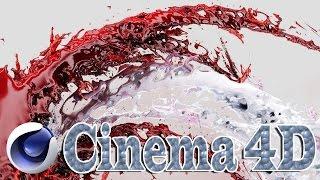 Уроки Cinema 4D - создание проекта