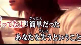 絢香「恋い焦がれて見た夢」カバー.