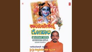 Barayya Venkataramana