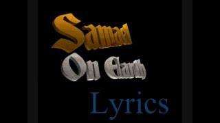 On Earth - Samael ♫Lyrics♪