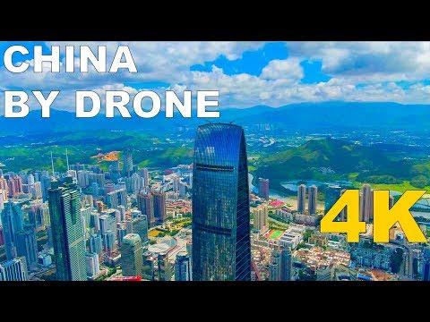 【China by Drone #10】Shenzhen Luohu Aerial Drone 深圳罗湖地王京基航拍