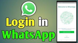 How To Login In WhatsApp