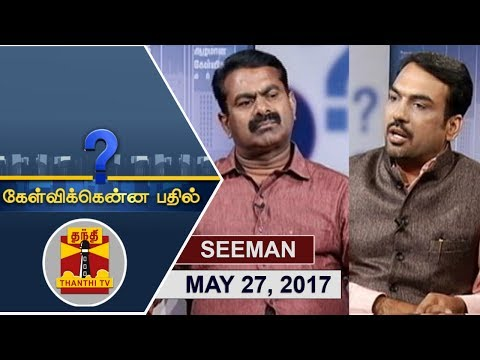 (27/05/2017) Kelvikkenna Bathil | Exclusive Interview with NTK Seeman | Thanthi TV