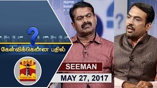 (27/05/2017) Kelvikkenna Bathil   Exclusive Interview with NTK Seeman   Thanthi TV