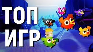 ТОП 5 УБИВАЛОК ВРЕМЕНИ НА АНДРОИД/iOS от GAME PLAN