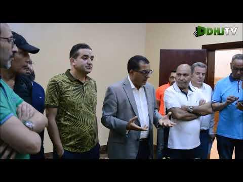 |🏆CAF🏆 | Soutien de l'ambassadeur du maroc en Congo RDC pour les joueurs DHJ