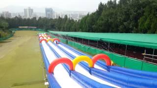 이월드 100m초대형 슬라이드 튜브미끄러지기