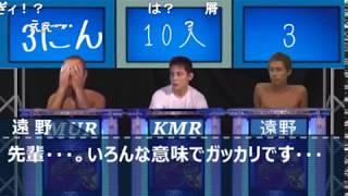 真夏の夜の淫夢 元動画/sm27979708.