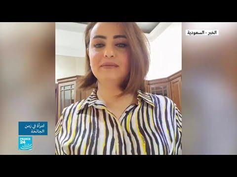 امرأة في زمن الجائحة - د. ريم أبو رعد - طب الأسنان أولوية رغم الحجر؟