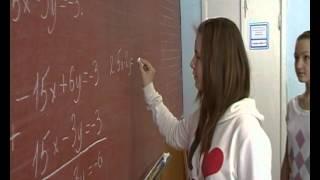 Метод сложения(7 класс)