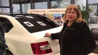 Отзыв о покупке нового Шкода Октавия у официального дилера в Москве Автопрага - FAVORIT MOTORS