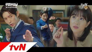 Mọt phim - Top những dramma Hàn không thể không xem năm 2018