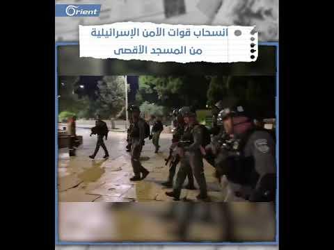 انسحاب قوات الأمن الإسرائيلية من #المسجد_الأقصى بشكل كامل وإعادة فتح المصلى القبلي
