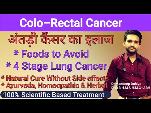 Stage 4 Colon cancer ,Colon & rectal cancer treatment Naturally ,homeopathy , ayurveda, Diet Food