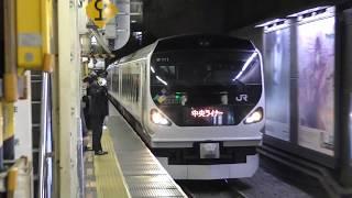 中央線通勤列車「青梅ライナー」「中央ライナー」2019.03.16最終運転日 走行シーン集