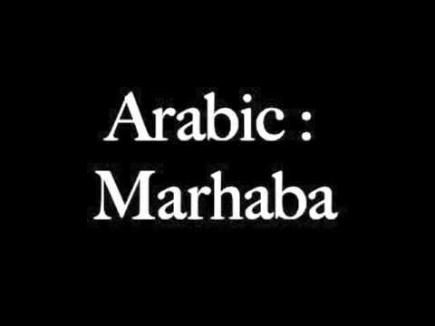 How to say hello in arabic youtube how to say hello in arabic m4hsunfo