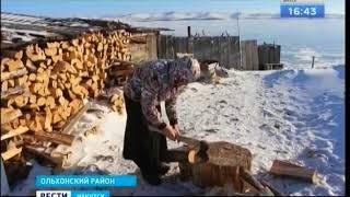 Баба Люба из Ютуба. Как живёт жительница Ольхонского района после свалившейся на неё известности