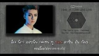 (Korean Ver.) !! [Karaoke & Thai sub] EXO-K 중독(Overdose) (Korean Version) http://www.youtube.com/watch?v=D5Uebl5RzDE [Karaoke - Thaisub] EXO-K ...