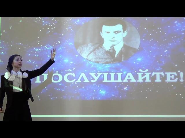 Изображение предпросмотра прочтения – МаликаСокуева читает произведение «Послушайте! (Послушайте! Ведь, если звезды зажигают…)» В.В.Маяковского