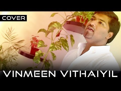 Vinmeen Vithaiyil   Thegidi   Cover   Venkat   Ashok Selvan, Janani Iyer   Nivas K Prasanna