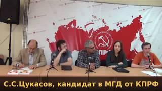 Смотреть видео «Экологическая политика города Москвы: взгляд слева.» Заседание клуба «Диалог» 26.05.2019 онлайн