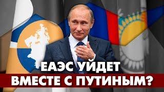 Зачем Путин собирал президентов в Сочи?