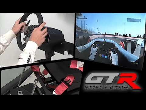 GTR Gaming Simulator   Driving Simulator